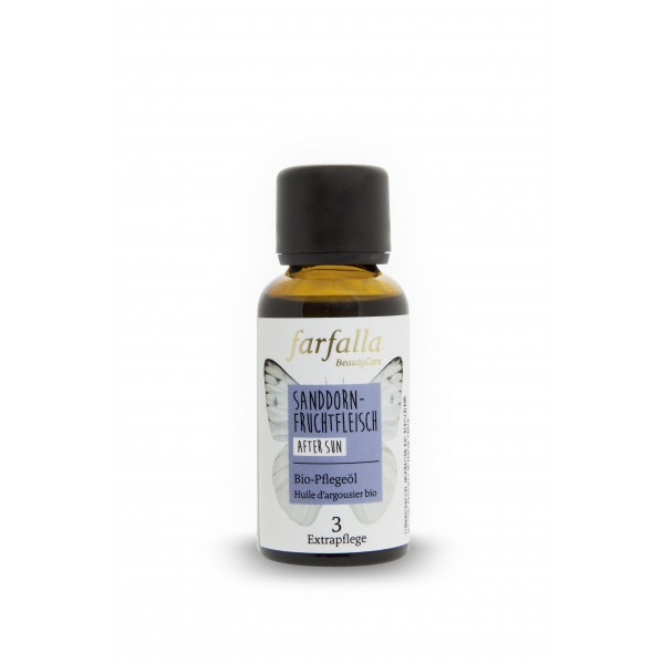 Huile d'Argousier (chair de fruits) 30ml